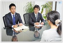 東広島事務所写真3